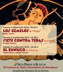 Este jueves arranca el VII Festival de Teatro Grecolatino de Almuñécar