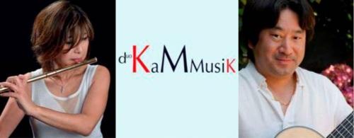 CONCIERTO ENTRE CULTURAS EN LA HERRADURA con el Dúo KaM Musik