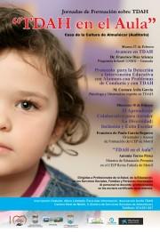 """Programa """"TDAH en el Aula"""""""
