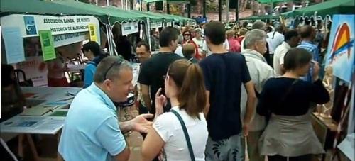 Feria de Asociaciones Almuñécar