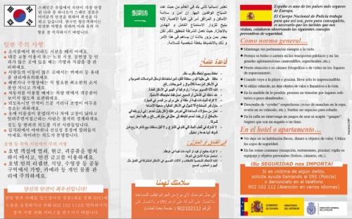 Tríptico Coreano Árabe Español Plan Turismo Seguro 2015