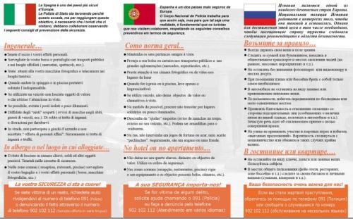 Tríptico Italiano Portugés Ruso Plan Turismo Seguro 2015