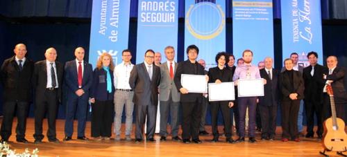 Declarado desierto el Primer Premio del 'Andrés Segovia'