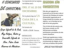 Exposición de tarjetas navideñas de alumnos del Ciclo de Primaria de colegios sexitanos
