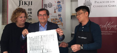 La primera imprenta del mundo visita la  Oficina Tipográfica de la Feria del Libro