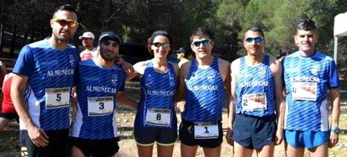 Triple podio del Club Atletismo Sexitano en el Primer Trail de Zújar 'Desafío Jabalcón'