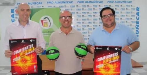 Campeonato de Andalucía de Selecciones Infantil Masculino de Baloncesto