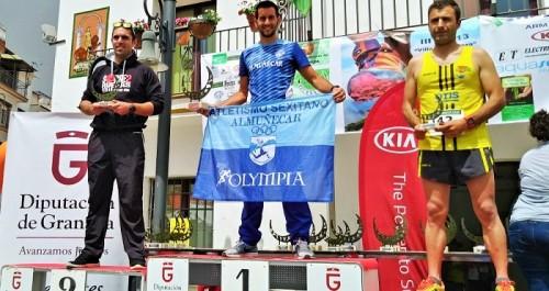 Participación del Club Atletismo Sexitano en laIII edición del Trail 51X13 Villa de La Peza