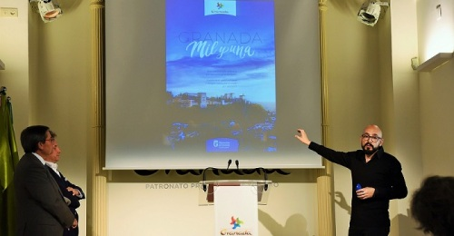 Diputación renueva la imagen con la que promocionará Granada en el mundo.jpg