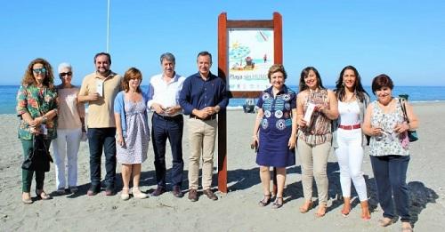 Motril cuenta desde hoy con la primera 'Playa sin Humo' del litoral andaluz.jpg
