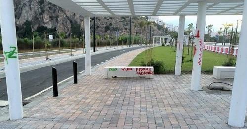 El Ayuntamiento de Salobreña denuncia actos vandálicos en el mobiliario urbano de los terrenos hoteleros.jpg