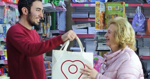 Diputación inicia su segunda campaña de apoyo al comercio local en la provincia