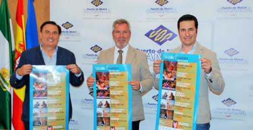 El Puerto renueva su patrocinio con el festival La Caña Flamenca.png