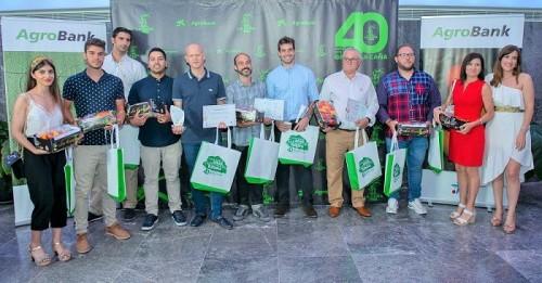 Los premios a la innovación de Grupo La Caña amplían plazo.jpg