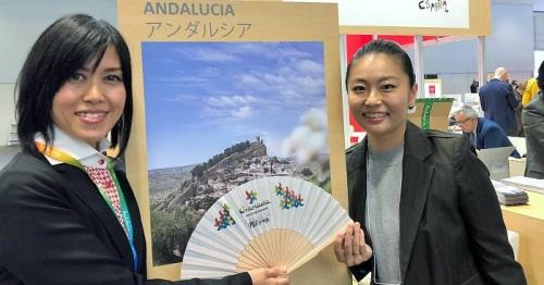La provincia de Granada promociona en  Japón, en la ciudad de Osaka, su oferta de turismo cultural y rural.jpg