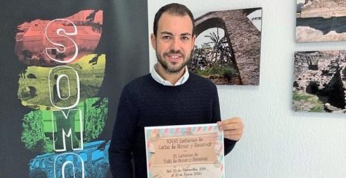 Alberto García Gilabert, concejal de Cultura de Almuñécar.jpg