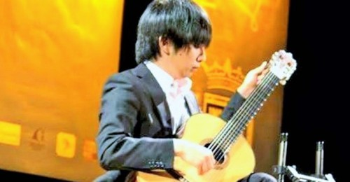 Certamen Guitarra Manuel de Falla, La Herradura.jpg