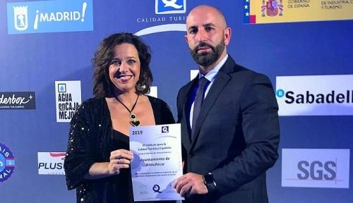 Barbero y González recibieron la 'Q' 2019