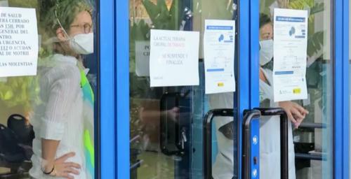 Centro de Salud de Almuñécar clausurado para su desenfección por coronavirus