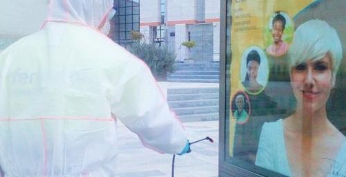 Coronavirus desinfección calles Salobreña