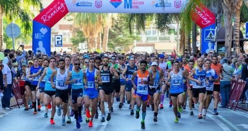 Media Maratón 'Ciudad de Motril'